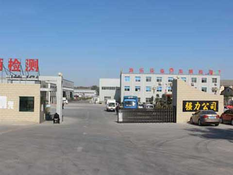 Beston Group Factory